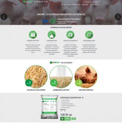 """Интернет-магазин """"Бактерии для подстилки животных Biolatic"""""""