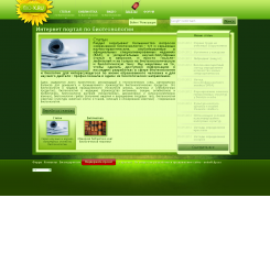 Biotechnological Information Portal