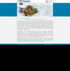 """Сайт """"Услуги по оформлению недвижимости - БТИ Днепропетровск"""""""