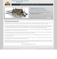 Website of construction firm
