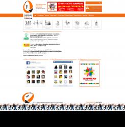 Сайт рекламного агентства «Faberge Media»