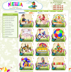 "Website store toys ""Kesha"""