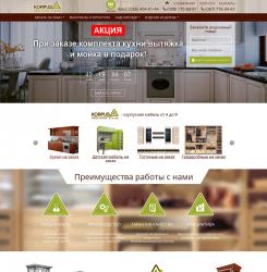 Сайт Мебель на заказ Кривой Рог