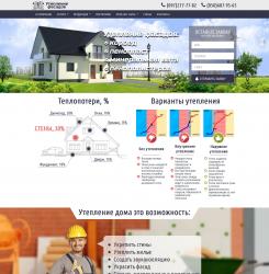 """Сайт """"Утепление фасадов в Полтаве"""""""