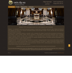 Сайт изделий из мрамора