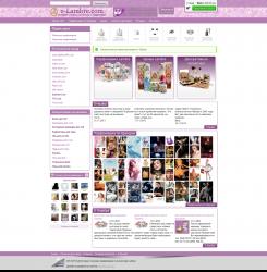 Интернет-магазин парфюмерии и косметики Lambre