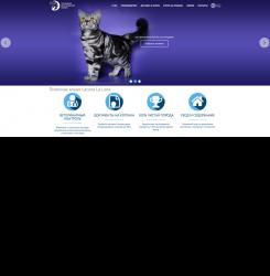 Сайт питомника кошек в Днепре