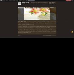 Сайт Производители одноразовой бумажной продукции