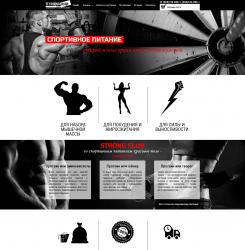 Интернет-магазин Спортивное питание на развес