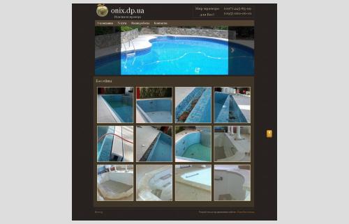 Сайт изделий из мрамора - страница работ