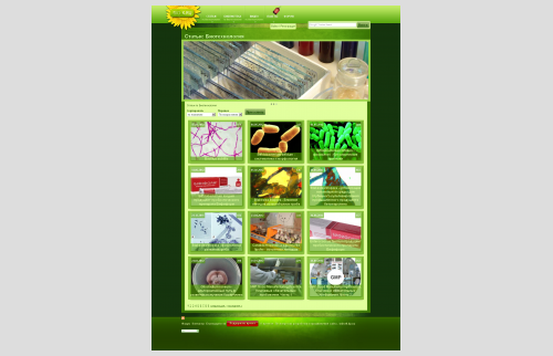 Site Biotechnology