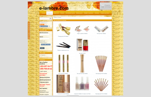 Online perfume store prices Lambre
