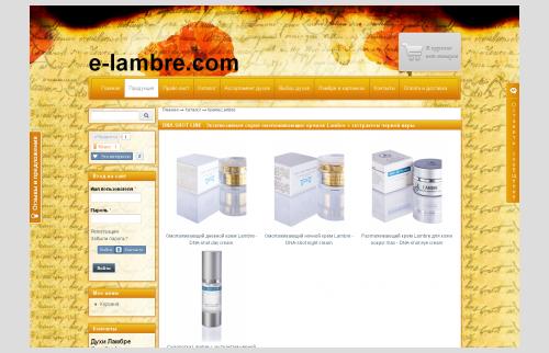 perfume Lambre