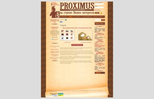 """Website Legal Center """"Proximus"""""""