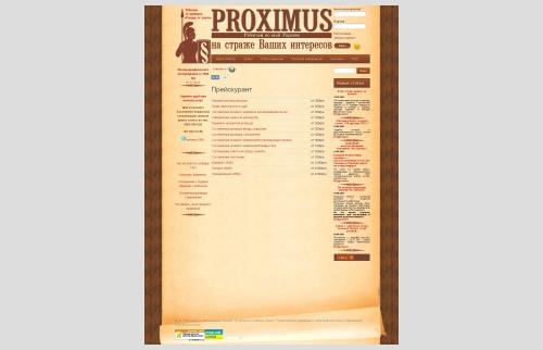 "Website legal services ""Proximus"""
