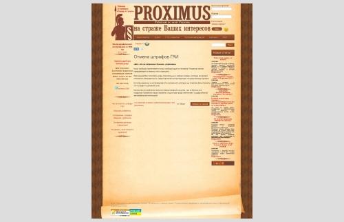 "Website Legal Firm ""Proximus"""