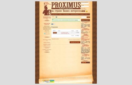 "Website team of lawyers ""Proximus"""