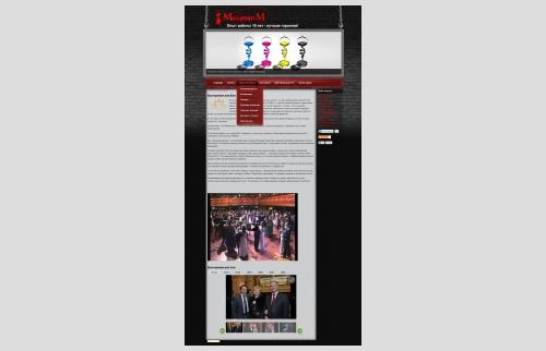 "Website advertising agency ""Millennium"" - Catherine ball"