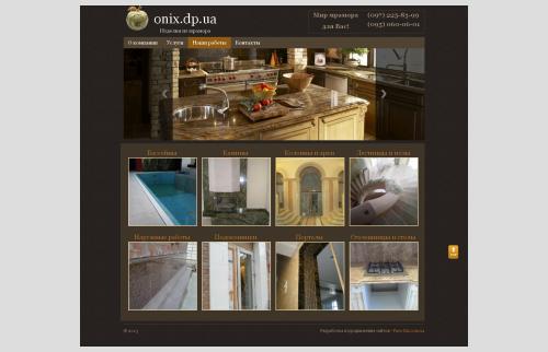 Сайт изделий из мрамора - бассейны, арки, лестницы