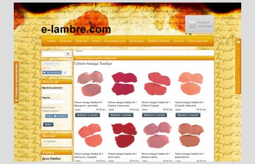 Lipstick Lambre