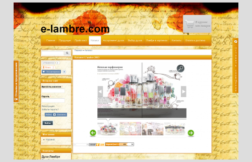 Catalog Lambre 2013