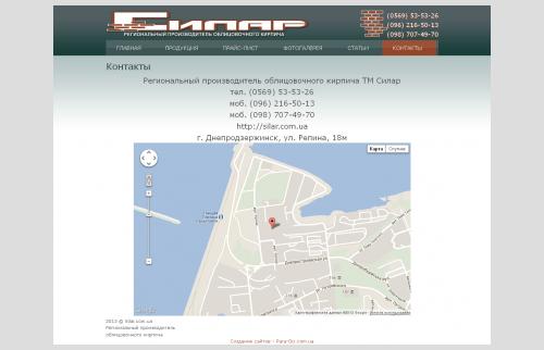 Сайт производителя облицовочного кирпича ТМ Силар