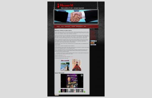 Website agency Millennium