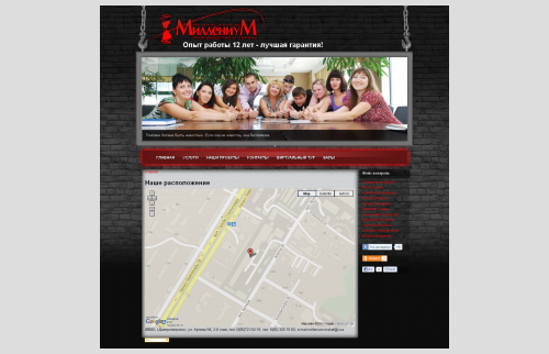 """Website advertising agency """"Millennium"""" - contacts"""