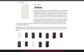 "Site Ltd. ""Valenta-Dnepr"" Leatherwork"