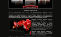 """Сайт студии красоты в Днепропетровске """"Ариана"""""""