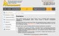 Сайт Автономное отопление в Днепропетровске - контакты