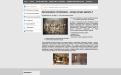 Сайт Автономное отопление в Днепропетровске - документы, оборудование