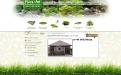 Сайт Ландшафтный дизайн Деревянные изделия купить