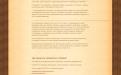 """Website Legal Center """"Proximus"""" Ukraine"""