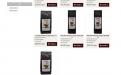 Интернет-магазин кофе высшего сорта