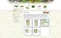 Сайт Ландшафтный дизайн Днепропетровск