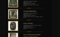 Сайт частного православного музея - каталог икон