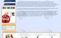 Интернет-магазин значков - О компании