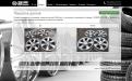 Сайт Ремонт шин и дисков