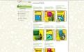 Сайт Ландшафтный дизайн Днепропетровск цены лучшие