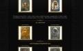 Сайт частного православного музея - каталог икон до и после реставрации
