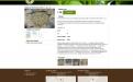 Сайт поставщика кофе Украина