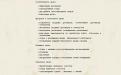 """Сайт юридической компании """"СВ ТРАСТ"""""""