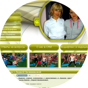 Website Studio Bodyflex Korpan Marina in Ukraine